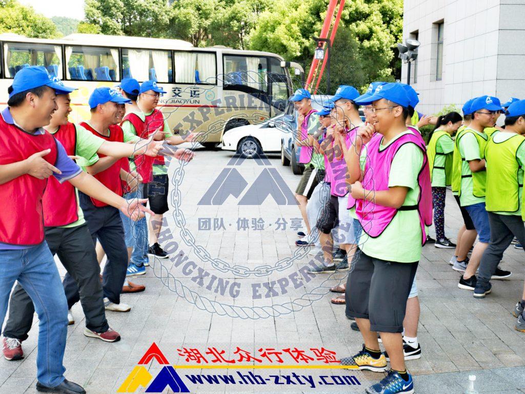 荆州拓展:荆州某研究院2017精英团队户外拓展