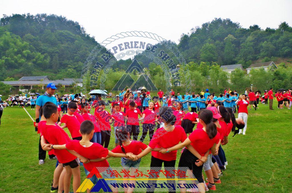 """研学旅行:""""放飞梦想·快乐成长""""2017年某小学500人亲子毕业研学旅行!"""