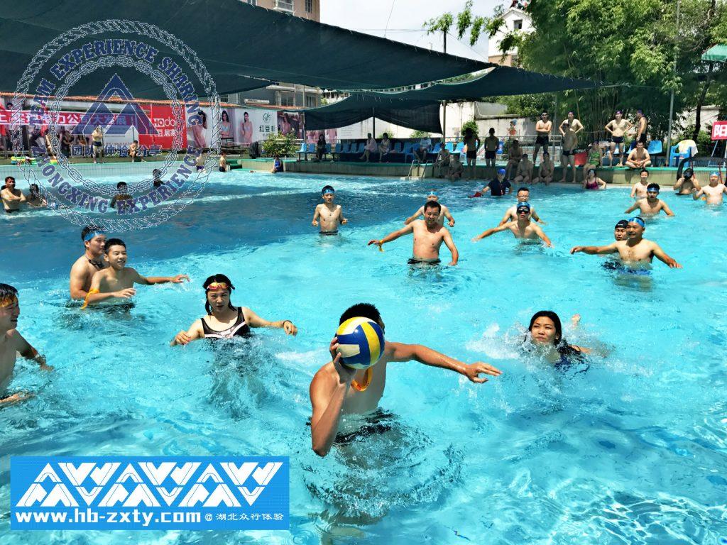 趣味运动会:2017年某国企职工水上趣味运动会
