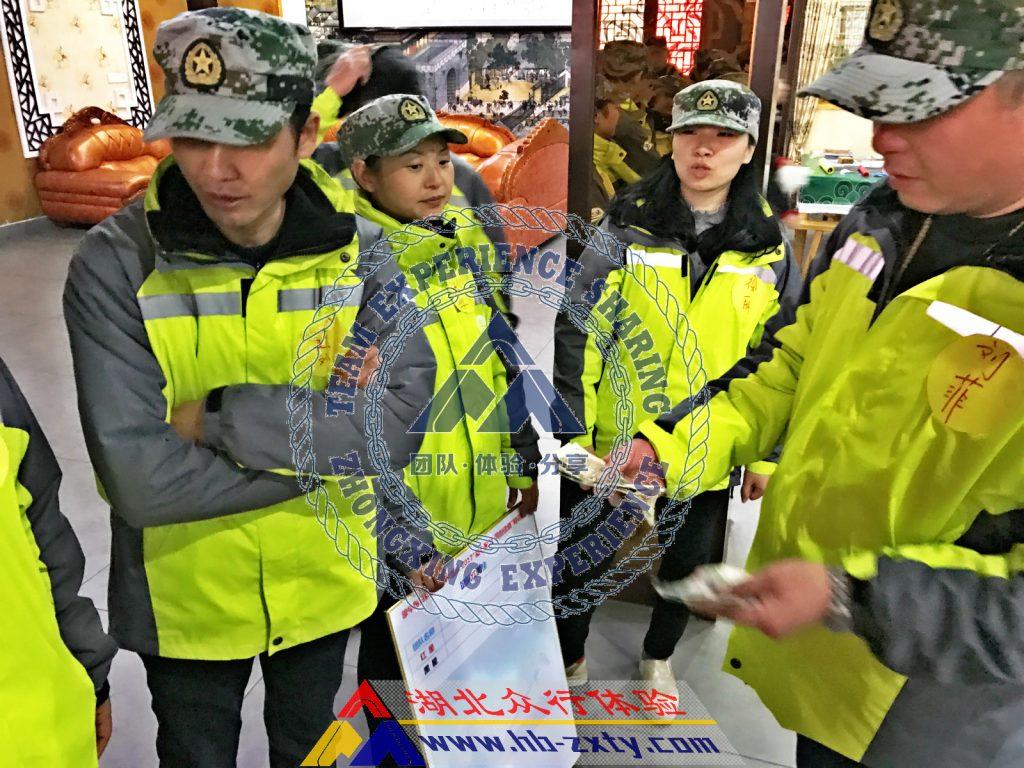 """武汉拓展:某上市乳业公司2017""""凝心聚力·同创佳绩""""特训营"""