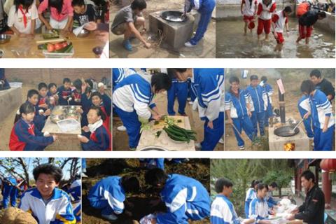 彩虹少年夏令营:食神大赛