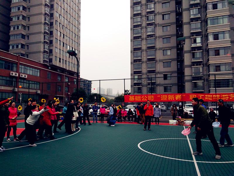宜昌拓展:某公司趣味运动会