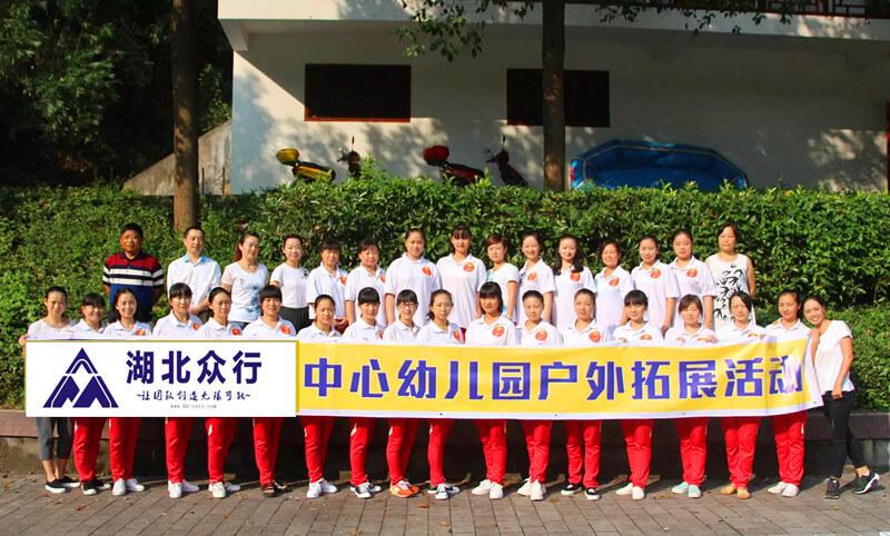 青龙峡拓展:某学校老师拓展活动