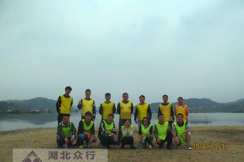天龙湾拓展:某商贸公司拓展训练