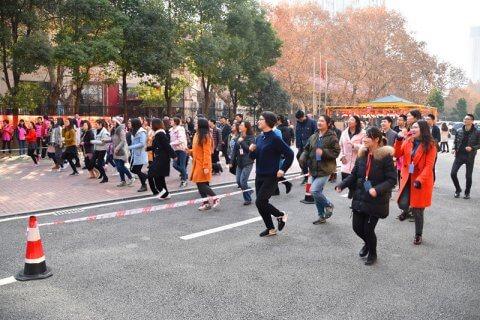 武汉事业单位趣味运动会