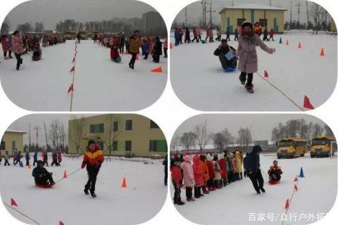 武汉冬季雪地拓展团建活动集合