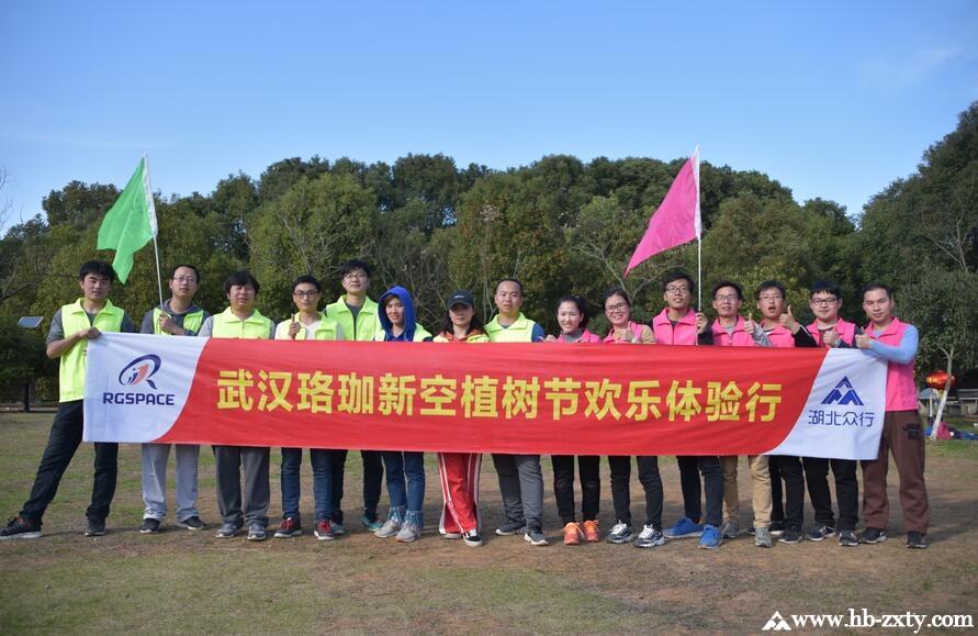 武汉某科技公司九真山拓展活动圆满结束