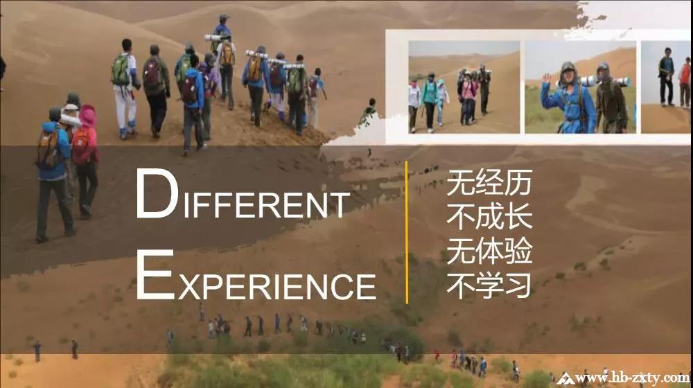 营地教育加户外运动的跨界