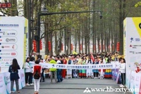 4000余名大学生畅跑东湖绿道马拉松