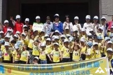 蓝迪|国际幼教中心拓展团建训练活动