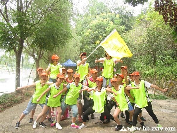 荆门拓展:某艺术幼儿园青少年活动中心拓展训练活动
