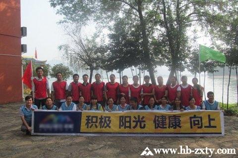 荆州拓展:某银行拓展训练活动