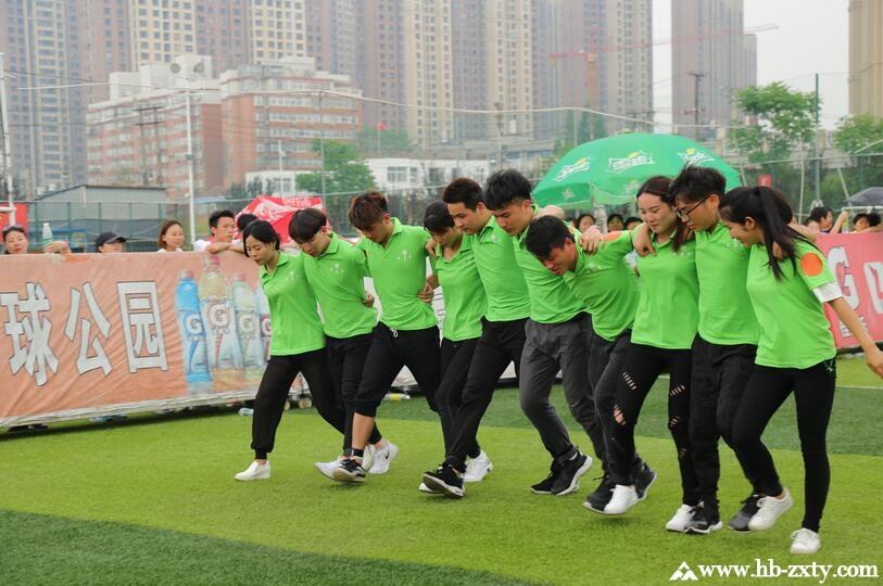武汉君一堂团建趣味运动会