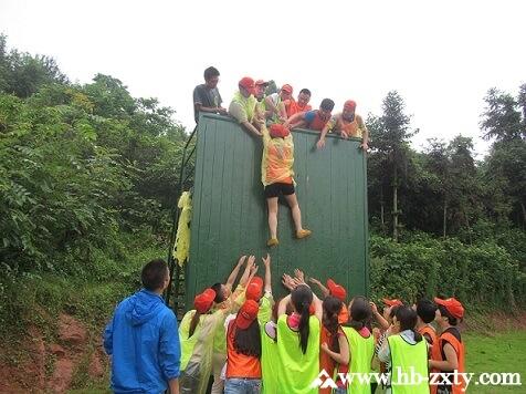 宜昌某交运集团拓展训练活动