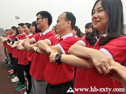 宜昌某投资有限公司拓展训练活动