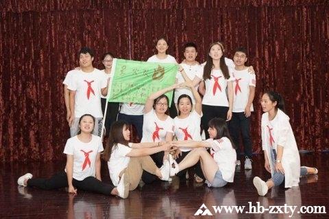 武汉普爱医院团建拓展培训活动