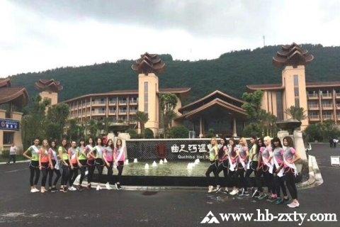 荆州松滋曲尺河温泉度假村团建拓展基地