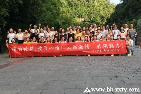 欧莱雅宜昌天美工厂青龙峡户外团建拓展活动