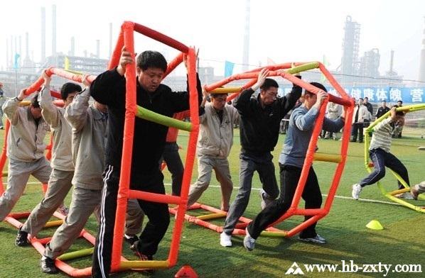 户外团建之趣味运动会