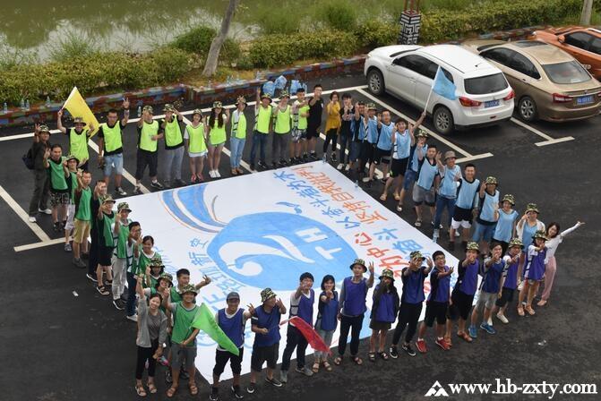 武汉珞珈新空科技有限公司水上主题团建