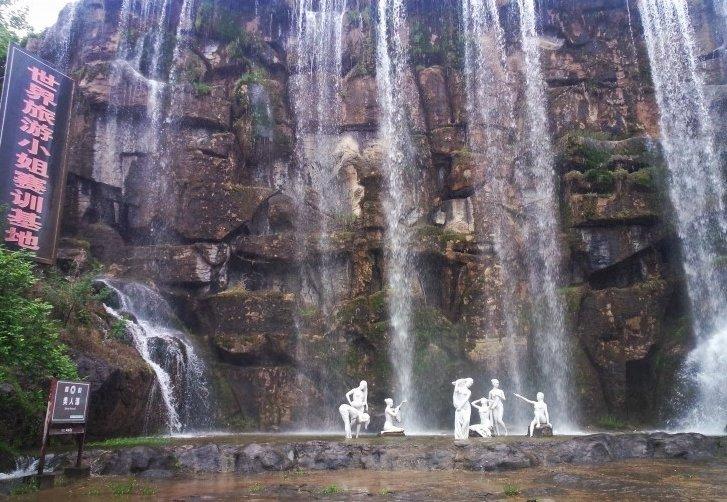 荆门拓展基地:绿林山风景区