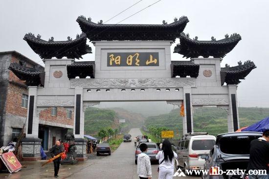 湖南拓展基地:永州阳明山国家森林公园