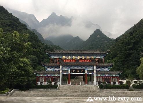 陕西拓展基地:商洛天竺山国家森林公园
