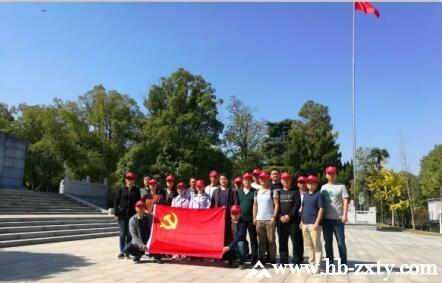 《七一二所红色党建》系列之重温战争岁月,纪念革命先烈