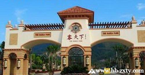 广东拓展基地:梅州客天下景区