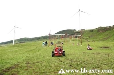 贵州拓展基地:乌蒙大草原团