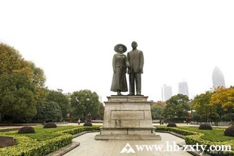 武汉拓展基地:中山公园