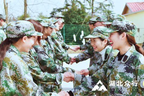 2019江寓生活之军事训练拓展圆满结束
