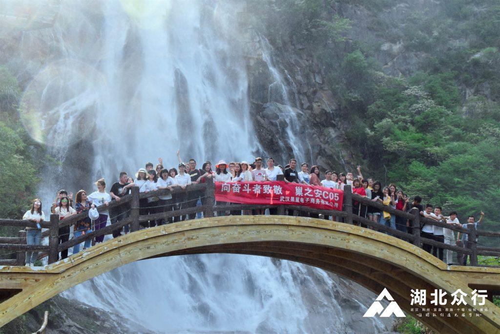 观彩虹瀑布,登巨石山|武汉巢之安两天一夜活动圆满结束