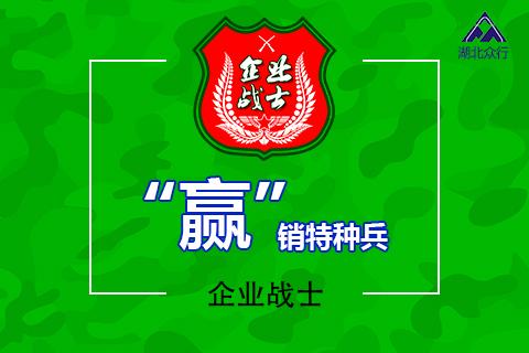 如何更顺利的通过武汉拓展训练?
