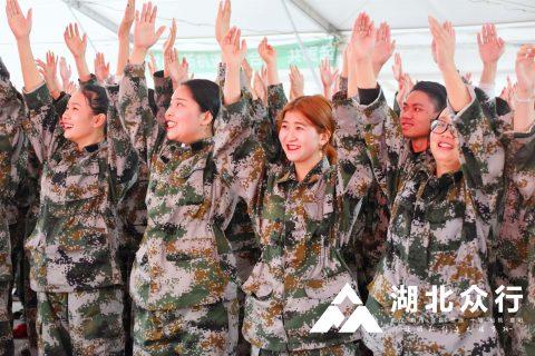 2019赢在执行力军事训练营完美落幕
