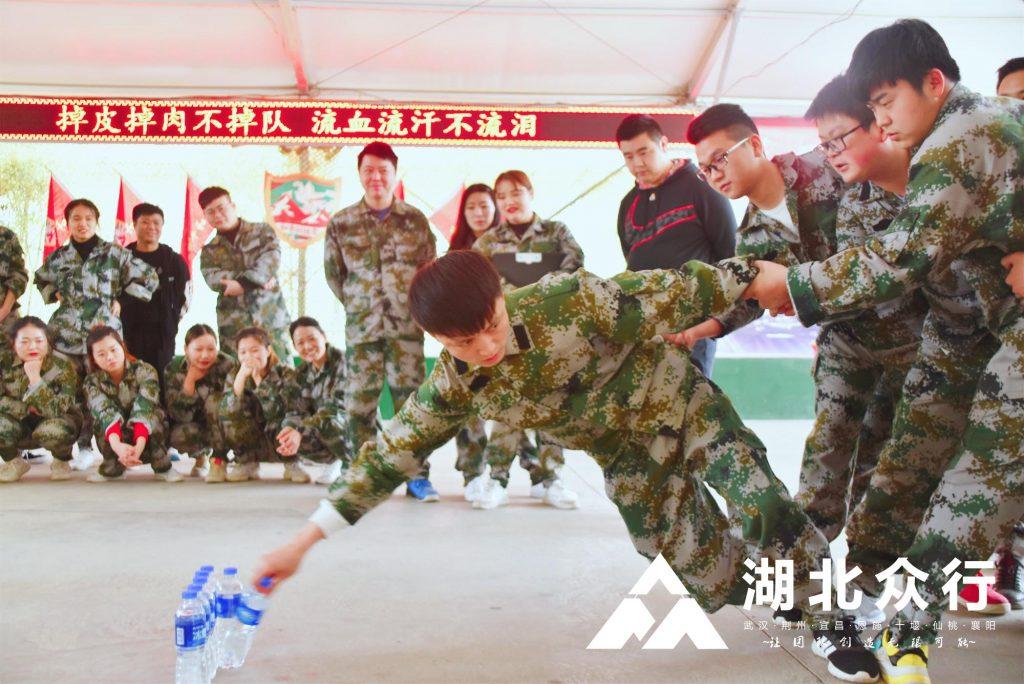 """019赢在执行力军事训练营完美落幕"""""""