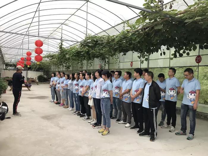 宜昌北大资源富盛公司三峡九凤谷团建活动