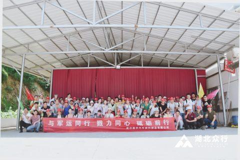 2019嘉华勇闯龙潭峡主题团建圆满结束