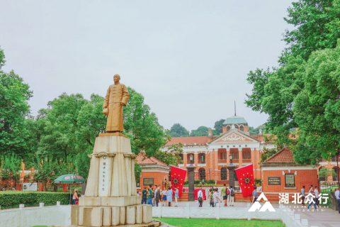 武汉户外拓展团建中的红色教育基地大集结